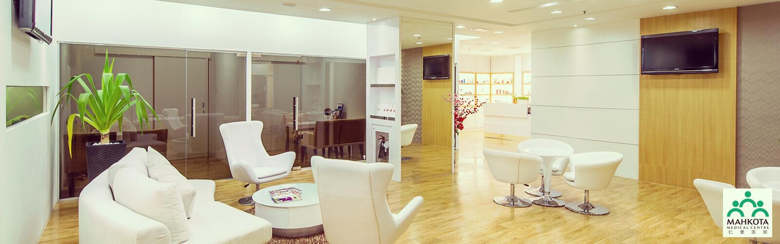 Mahkota Dermatology Centre (Aesthetic & Laser), Melaka