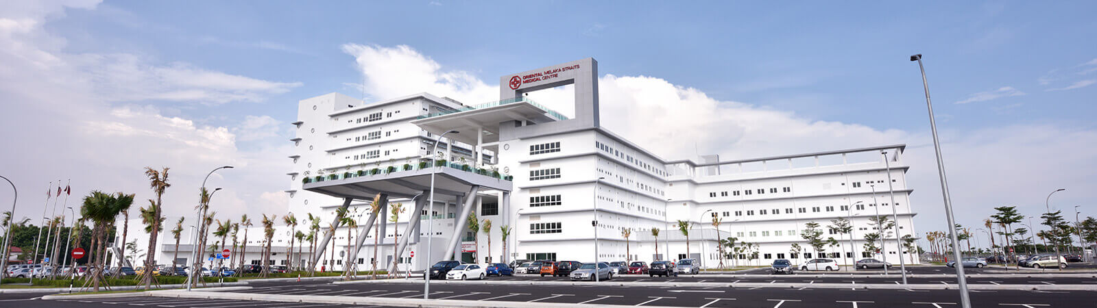 Oriental Melaka Straits Medical Centre (OMSMC) Cover