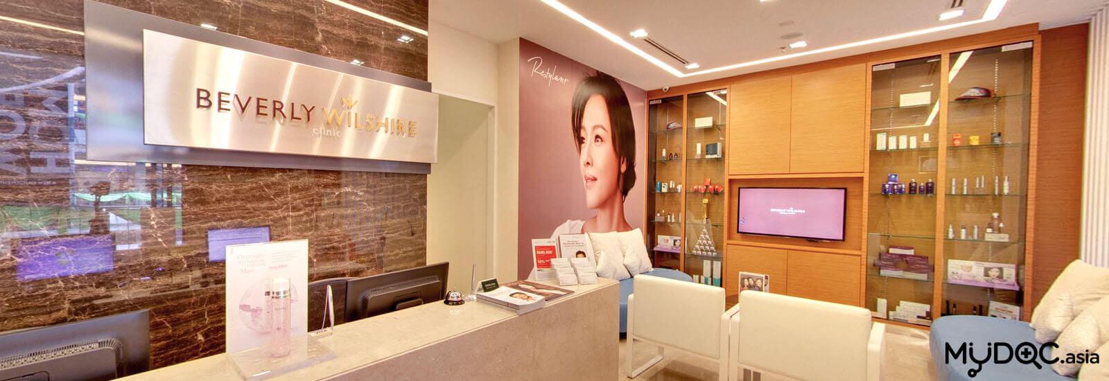 Beverly Wilshire Clinic (Petaling Jaya)