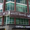 White Dental Cosmetic Centre (Sri Petaling) - Exterior View