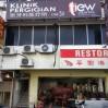 Tiew Dental Centre (Balakong) - Exterior View