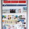 Dr Ko Clinic (Cheras) - Reading Materials