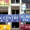 Dr Ko Clinic (Kepong) - Outdoor