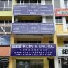 Dr Ko Clinic (Kuantan) - Outdoor