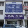 Dr Ko Clinic (Malacca) - Outdoor