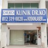 Dr Ko Clinic (Rawang) - Outdoor