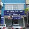 Dr Ko Clinic (Seremban) - Outdoor