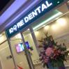 iCare Dental (SS15 Courtyard) - Entrance