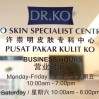 KO Skin Centre (Taman Melawati) - Entry