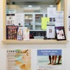 KO Skin Centre (Taman Melawati) - Pharmacy