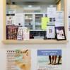 KO Skin Centre (Taman Melawati) - Pharmacy