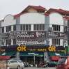 Tiew Dental Clinic (Damai Perdana Cheras) - Exterior View