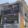 Tiew Dental Clinic (Kepong) - Exterior View
