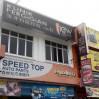 Tiew Dental Clinic (Nilai) - Exterior View