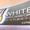 White Dental Cosmetic Centre (Sri Petaling)
