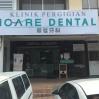 iCare Dental (Bandar Mahkota Cheras) - Entrance