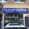 Poliklinik Wecare - Exterior View