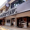 Premier Clinic Bangsar - front door view