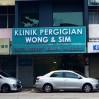 Wong & Sim Dental Surgery (Pulau Tikus) - Exterior View