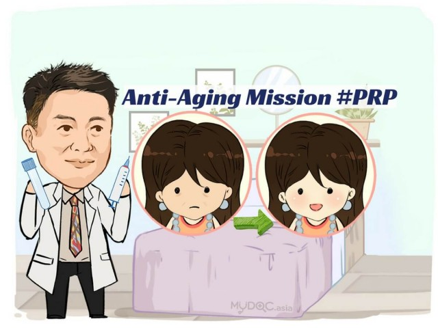 PRP Injection for Face: Anti-Aging Solution Explained by The Doctor