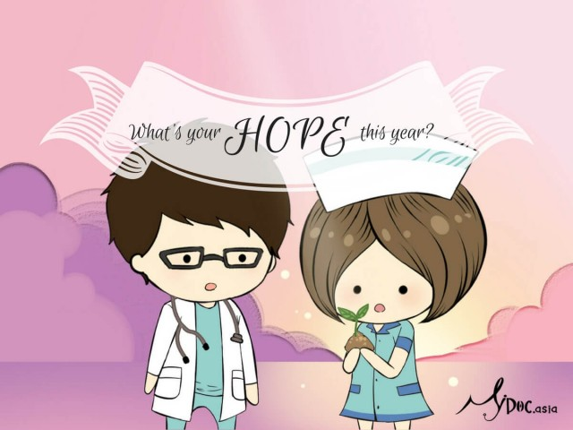 What is Hope to You? Here's A Letter For You