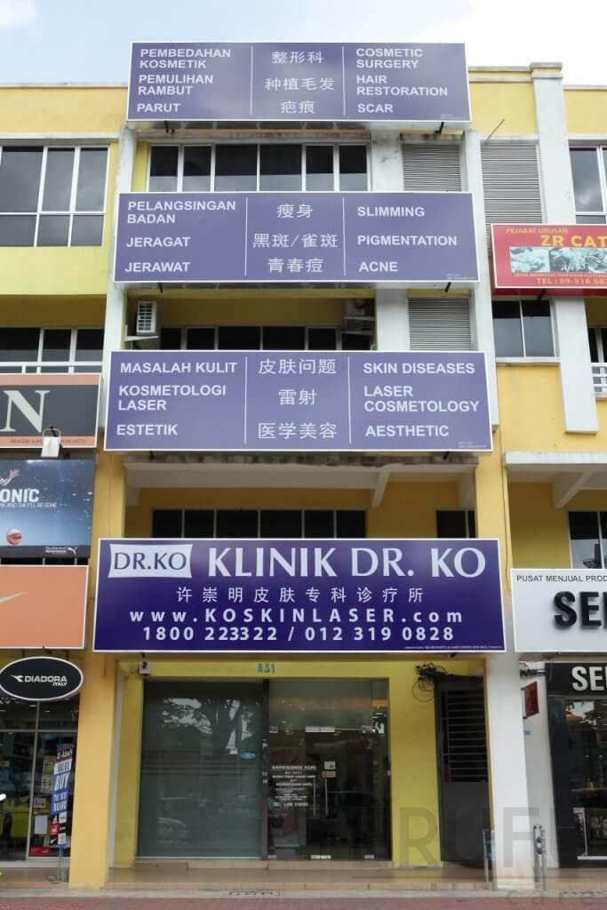 Klinik Dr Ko Kuantan Medikal Estetik Dan Anti Aging Dermatologi Kulit Harga Ulasan Erufu Care