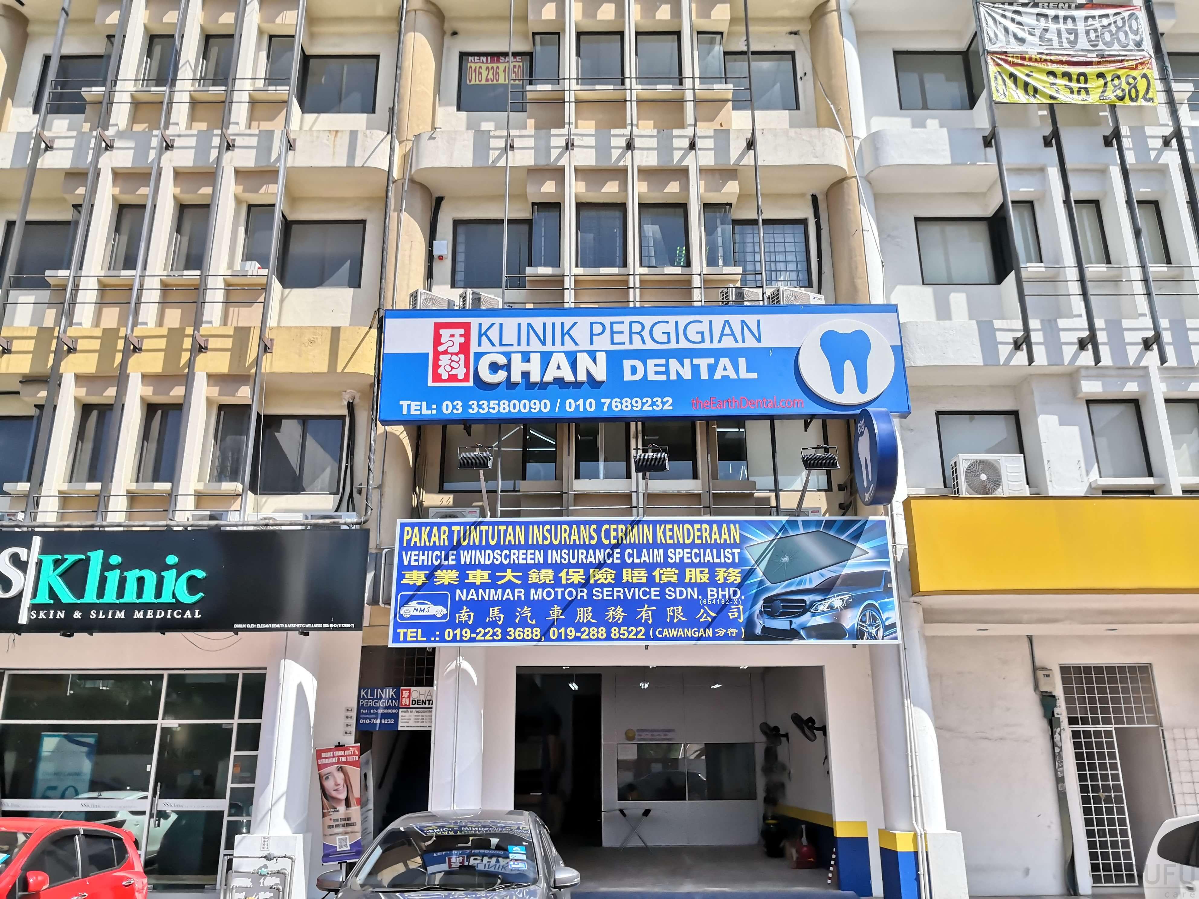 48 Klinik Pergigian Terbaik Selangor Harga Ulasan