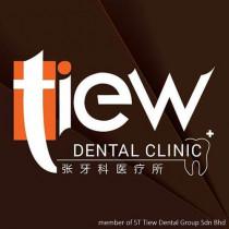 Tiew Dental Clinic (Bandar Baru Bangi)