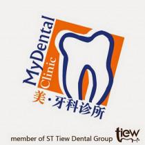 美·牙科诊所 (梳邦再也)