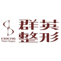 CHICING Plastic Surgery (Taipei)