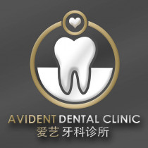 Avident Dental Clinic