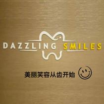 Klinik Pergigian Dazzling Smiles