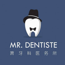 Klinik Pergigian Mr. Dentiste