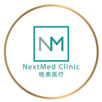 NextMed Clinic