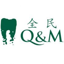 Klinik Pergigian Q & M (Permas Jaya)