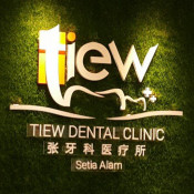 Tiew Dental Clinic (Setia Alam)