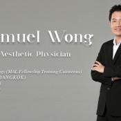 Gem Clinic - Dr. Samuel Wong