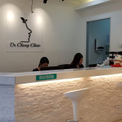 Dr. Chong Clinic Reception Area