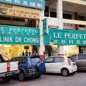 Dr. Chong Clinic Outside View