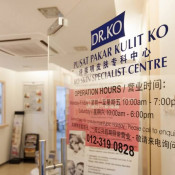 Dr Ko Clinic (USJ) - Entry