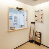 Dr Ko Clinic (USJ) - Pharmacy