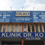 Dr Ko Clinic (Cheras) - Outdoor