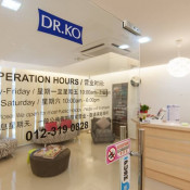 Dr Ko Clinic (Damansara) - Entry