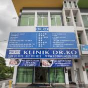 Dr Ko Clinic (Ipoh Jalan Silibin) - Outdoor