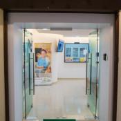 Dr Ko Clinic (Kajang) - Entrance