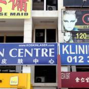 Dr Ko Clinic (Kepong) - Outdoor
