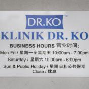 Dr Ko Clinic (Kota Kemuning) - Business Hour