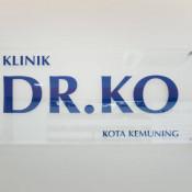 Dr Ko Clinic (Kota Kemuning) - Signboard