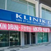 Dr Ko Clinic (Kuala Selangor) - Outdoor
