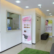 Dr Ko Clinic (Kuantan) - Clinic Overview